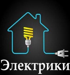 Техник - электрик Вятские Поляны