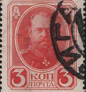 1913, Россия Империя