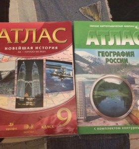 Продам тетради и учебники