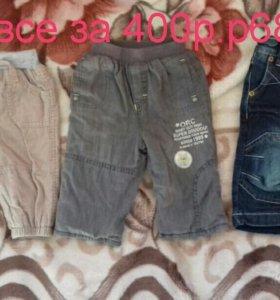 Брюки (джинсы утепленные)