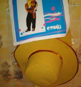 Карнавальный костюм Ковбой для мальчика