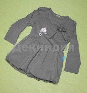 P 0548. Платье 92/98