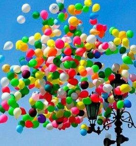 Залп из воздушных шаров
