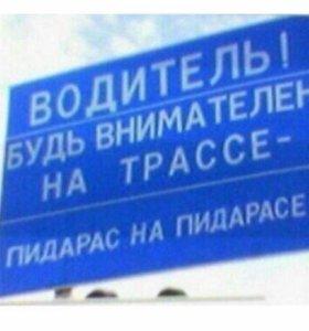 Самарская автономка