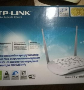 Adsl маршрутизатор tp-link wd8961nd