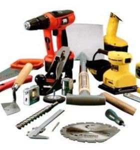 Все инструменты для строительства аренда