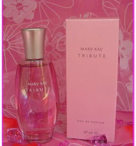Tribute от Mary Kay