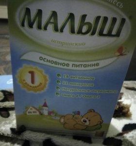 Молочная смесь Малыш