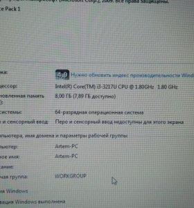 Ноутбук core i 3