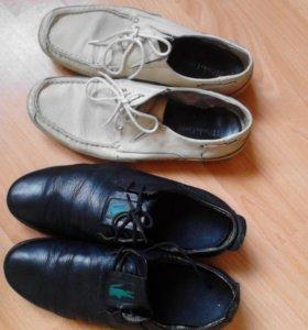 Обувь мужская ботинки 42 - 43