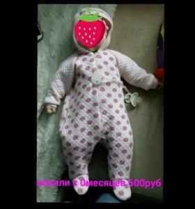 Детский трикотажный комбинезон