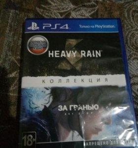 комплект игр Heavy Rain и загранью две души