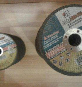 Болгарка:диски отрезные зачистные