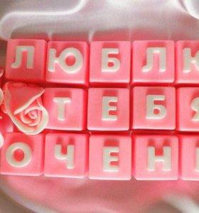 """Декоративное мыло """"Буквы"""""""