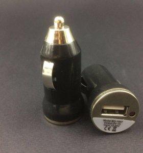 🔋Автомобильная зарядка USB (адаптер)🔌