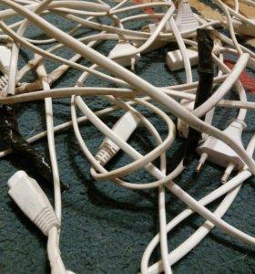 Провода с переходниками и вилками б/у