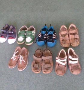 Обувь пакетом 31-32