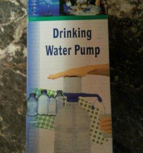 Новпя помпа для воды