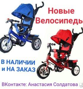 Велосипеды с надувными колесами