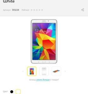 Samsung galaxy tab 4 3g (8 дюймов ) 16 гб
