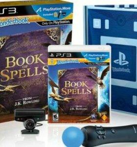 Sony PS3 WonderBook