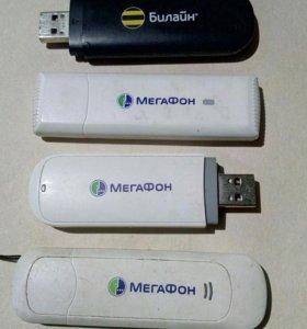 Модемы USB 3G