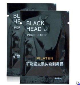 Маска чёрных точек на лице (BlACK HEAD)