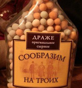 Драже сырное в подарочной стеклянной бутылке