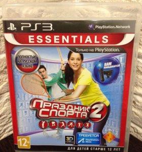 Праздник 🎉 Спорта 2 PS3