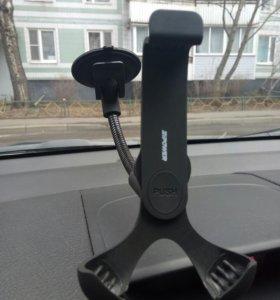 Компактный держатель в автомобиль для Iphone 4/4s