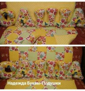 Лоскутное одеяло с плюшем
