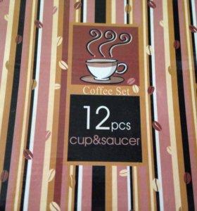 Набор кофейный