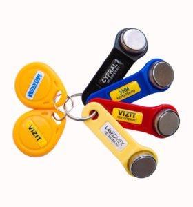 Ключ Домофонный