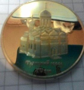Сувенирный жетон XV век. Свято-Троицкая Сергиева Л