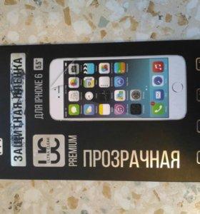 Пленка на Айфон 6+ глянцевая
