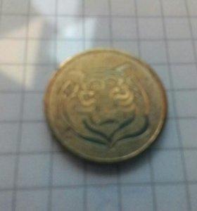 Жетон год тигра