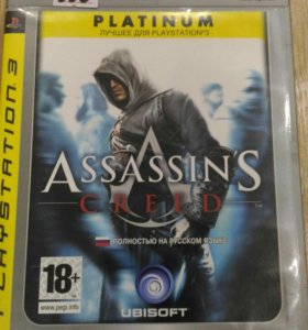 Assassin,S Creed