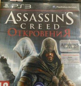 Assassin,S Creed: Откровения