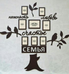 Настенная композиция ^Семейное дерево^