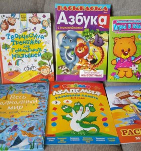 Детские развивающие книги / пособия пакетом на 3-4