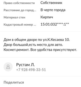 Дом 5комнат