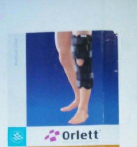 Ортез на коленный сустав усиленный. Размер M