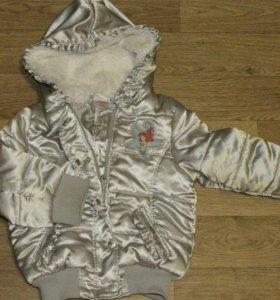 Куртка Didney
