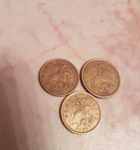 Монеты 2003