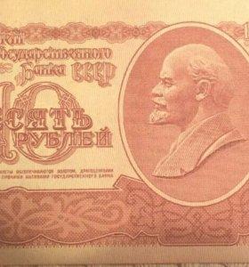 Монеты банкноты