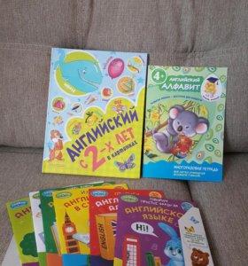 Детские развивающие книги по английскому языку
