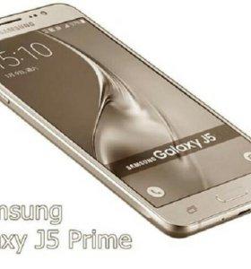 J5 Prime