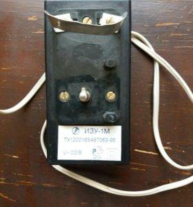 ИЗУ--1М зарядник