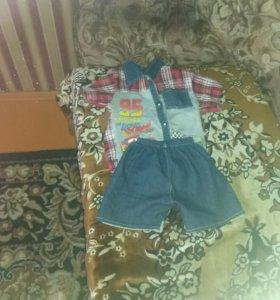 Рубашка и шорты