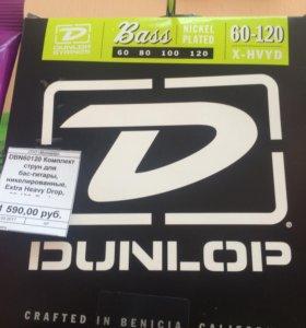 Струны для бас-гитары Dunlop DBN60120